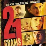 21 грам