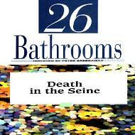 26 ванних кімнат