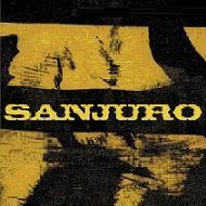 Хоробрий самурай