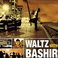 Вальс з Баширом