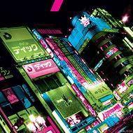 Токіо!