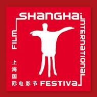 Шанхайський МКФ